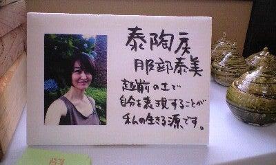しんちゃんのブログ