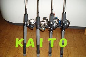 栗田竜男のブログ-KAITO タックル