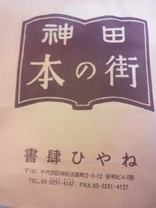 たんぽぽ川村エミコオフィシャルブログ「川村エミコのカエルが寄ってきます…。」 Powered by Ameba-111022_235714.jpg