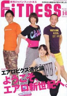 $東京で活動するパーソナルトレーナー桂良太郎の日記