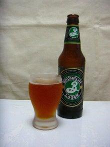 下戸でも美味しく飲めるビールはあるのか?-ブルックリン・ラガー