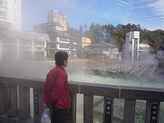 気侭なぶらり旅-草津温泉