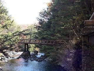 気侭なぶらり旅-滝へ