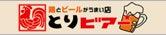 渋谷宇田川町ちとせ会館肉横町とりビアー