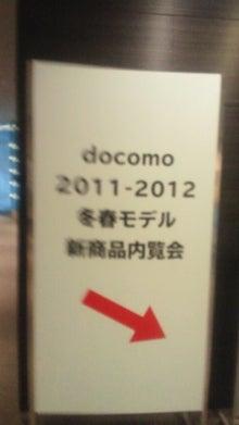 FOMA写真日記-NEC_0181.jpg