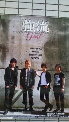 豊川めいOfficial『Mei★Blog』-F1031880.jpg