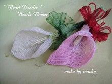 *Heart Beader* ~wacky's Room~