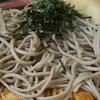 「KUNIO Restaurant」@WAIKELEの画像