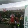 『会津若松支援イベント』。の画像