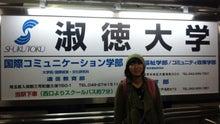 たんぽぽ川村エミコオフィシャルブログ「川村エミコのカエルが寄ってきます…。」 Powered by Ameba-DSC_1088.JPG
