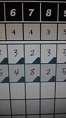 【ゴルフバーJ-SHOT】の徒然なる日々★-11-10-23_001.jpg