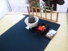 遥香の近況日記-茶席・裏千家