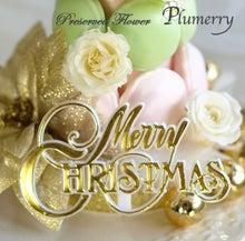 Plumerry(プルメリー)プリザーブドフラワースクール (千葉・浦安校)-マカロン ツリー クリスマスアレンジ