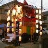 亀岡祭を見てきましたの画像
