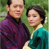 【ブータン王国】 2011年10月ワンチュク国王&ジェツン・ぺマ王妃 結婚式の画像