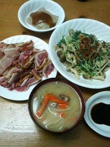Terakamoさんのブログ