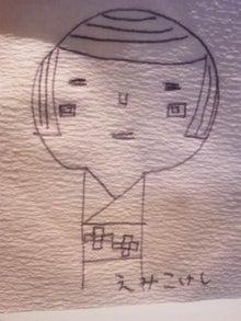 たんぽぽ川村エミコオフィシャルブログ「川村エミコのカエルが寄ってきます…。」 Powered by Ameba-111018_162059.jpg