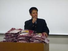 ファイナンス稲門会オフィシャルブログ-名刺交換会(Tシャツ1)