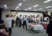 ファイナンス稲門会オフィシャルブログ-名刺交換会(じゃんけん大会)