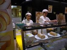 できたてロールケーキのお店 Lump(ルンプ)のブログ-丸栄百貨店催事