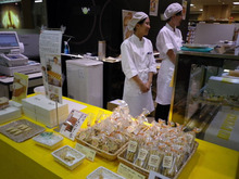 できたてロールケーキのお店 Lump(ルンプ)のブログ
