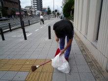 福島くんのブログ