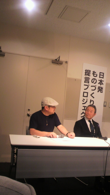 パワーブロガー★イベント交流録-P1002743.jpg