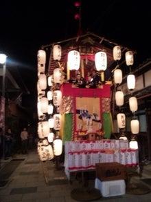 京都亀岡フェイシャルサロン セントレミール-111024_184028.jpg