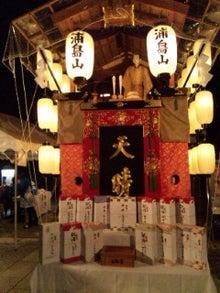 京都亀岡フェイシャルサロン セントレミール-111024_174551.jpg