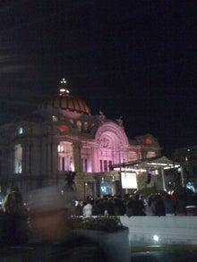 VIVO EN MEXICO