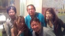 豊川めいOfficial『Mei★Blog』-F1031884.jpg