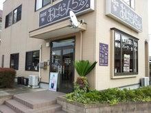 $笠間市の「美容室あばらんちぇ。」のブログ-2011-10-25 11.25.31.jpg2011-10-25 11.25.31.jpg