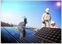 **太陽光発電&オール電化のe-com**