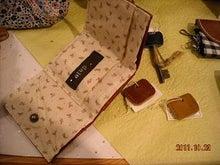 奄美瀬戸内 雑貨屋マルシェ-三つ折り財布とキー