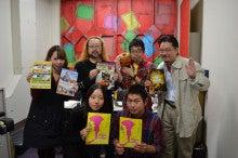 $『MADE IN JAPAN-こらッ!-』公式ブログ
