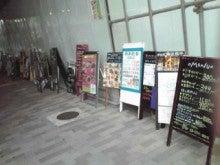 『新しい飲食店開業』