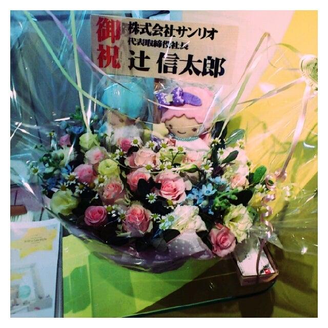 MAKE UP ARTIST CUPRRY 野津礼奈オフィシャルブログ-1319591701550.jpg