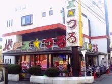やたい劇場@ブログ-01