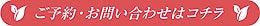 $【滋賀マタニティアロマ】TREES(アロマテラピーサロン トゥリーズ)