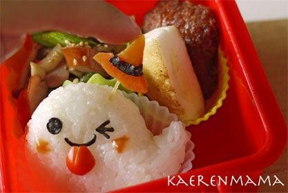 kaerenmamaオフィシャルブログ「短時間でかわいいキャラ弁当」Powered by Ameba