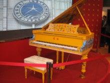 ピアノセンターのブログ-何柄??
