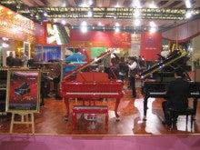 ピアノセンターのブログ-なかなか良いんじゃない 2