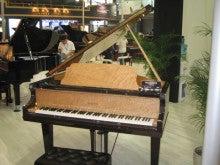 ピアノセンターのブログ-なかなか良いんじゃない