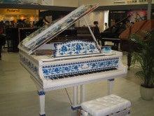ピアノセンターのブログ-結構きれい