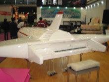 ピアノセンターのブログ-スペースシャトル型ピアノ
