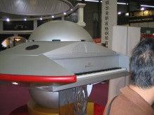 ピアノセンターのブログ-UFO型ピアノ