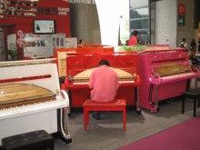 ピアノセンターのブログ-こんな色のピアノ
