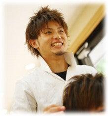 Smilehairのブログ-Smilehairスタッフ