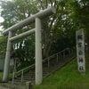 阿寒湖のそばにあるパワーぐるぐるスポット☆阿寒岳神社の画像