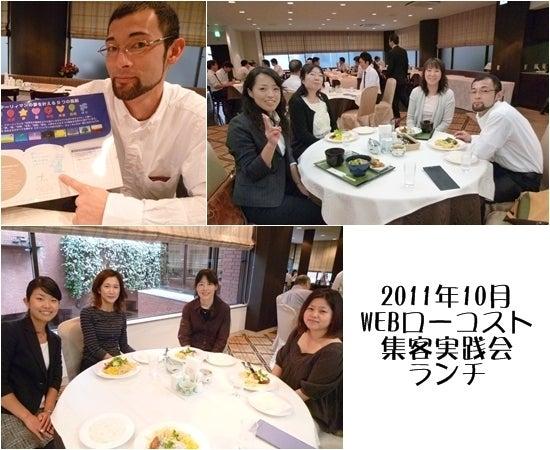 「愛され住宅会社」をつくる、SHIP江川の日記-ランチ